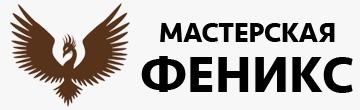 ИП Рогов Дмитрий Викторович