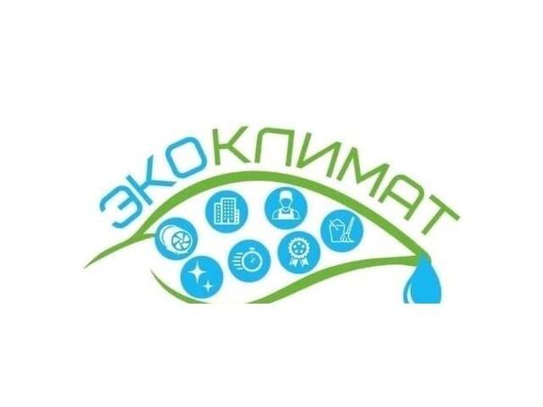 ИП Кузнецов И.А. Экоклимат
