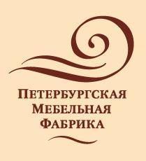 "ООО ""Мебельный Салон"""