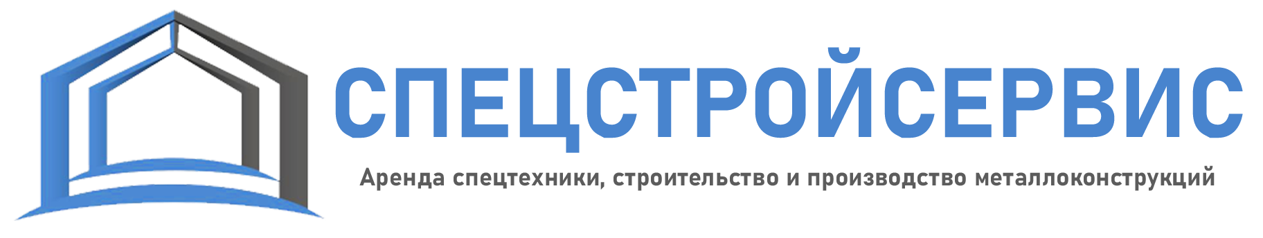 ООО «Спецстройсервис»