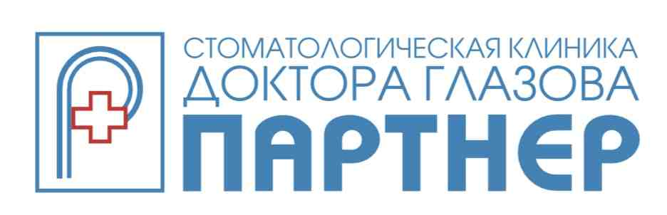 "ООО ""Клиника Партнер"""