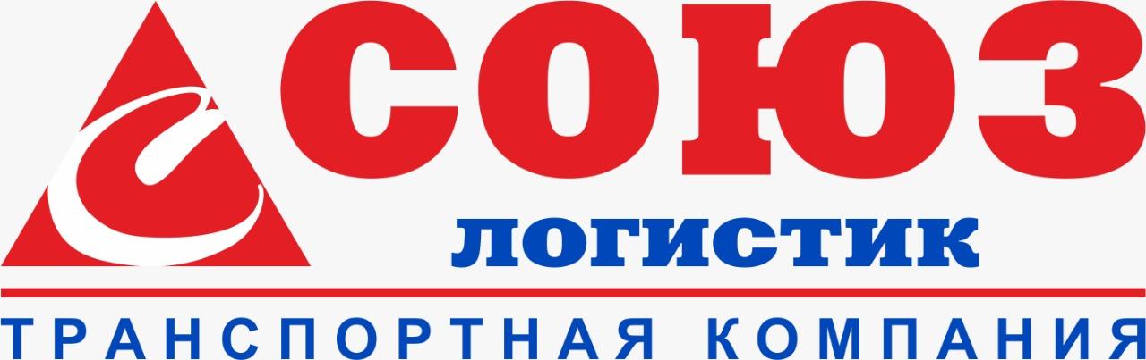 ООО «Союз-Логистик»