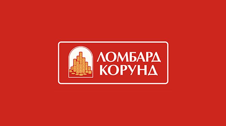 ООО «Ломбард КОРУНД»