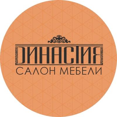 ИП Макуха Павел Анатольевич