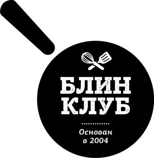 """ИП Тесленко С. А. Кафе """"Блин Клуб"""""""