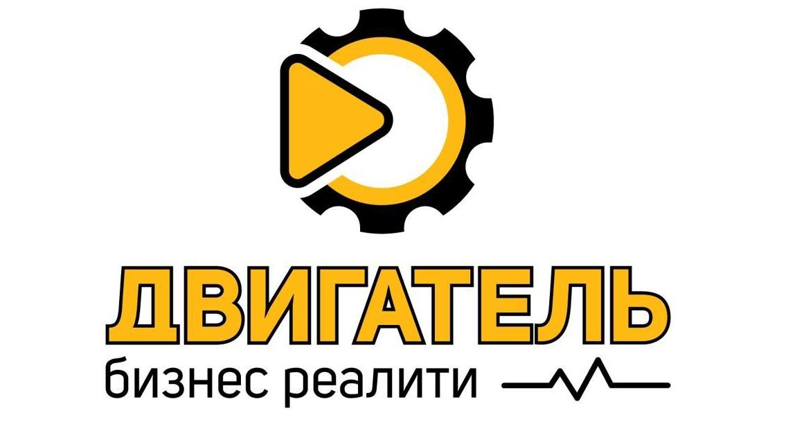 ООО Специальные Силовые Машины
