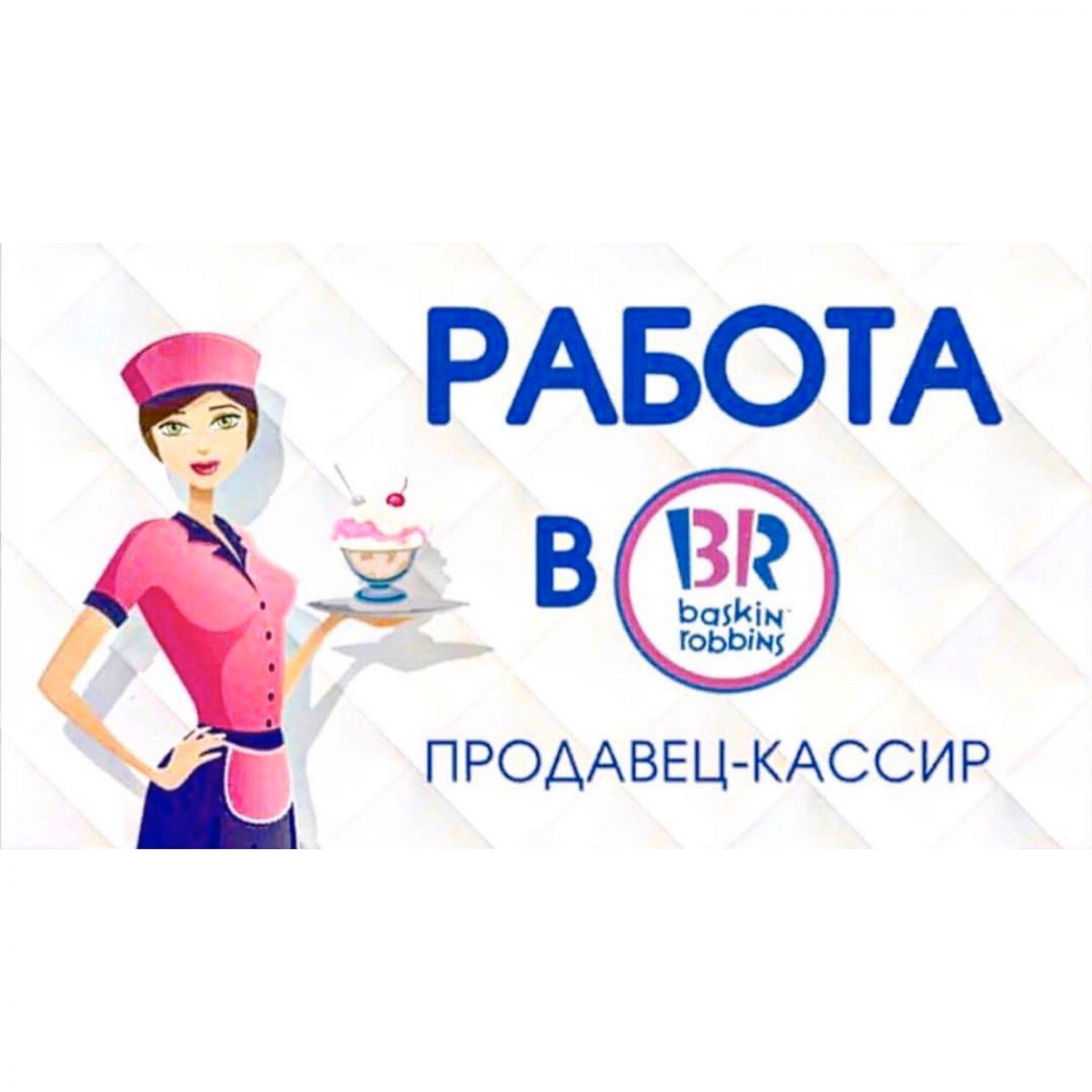 """ООО""""Бонум-маркетинг"""""""