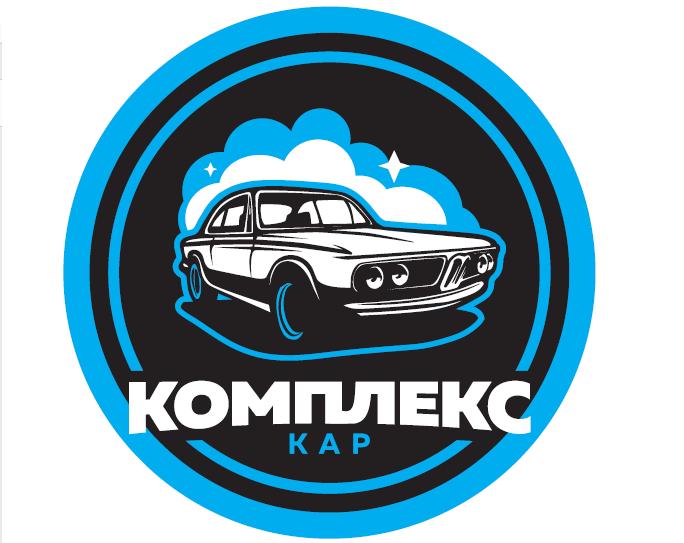 Автомойка Komplex Car