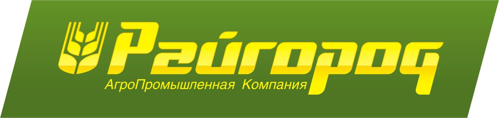 """ООО """"АПК """"Райгород"""""""