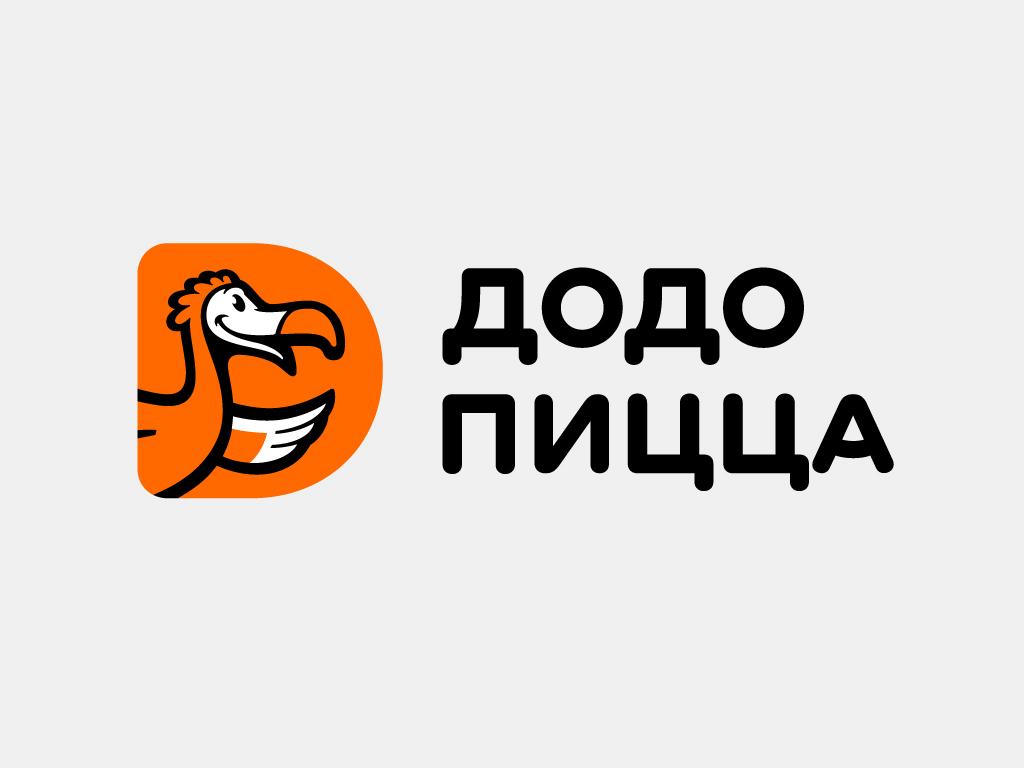 Додо Пицца Красногорск
