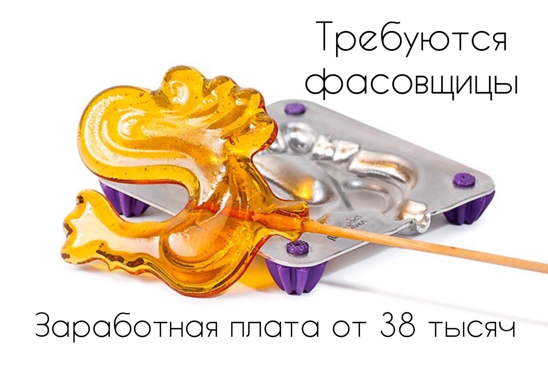 Форвард Стафф