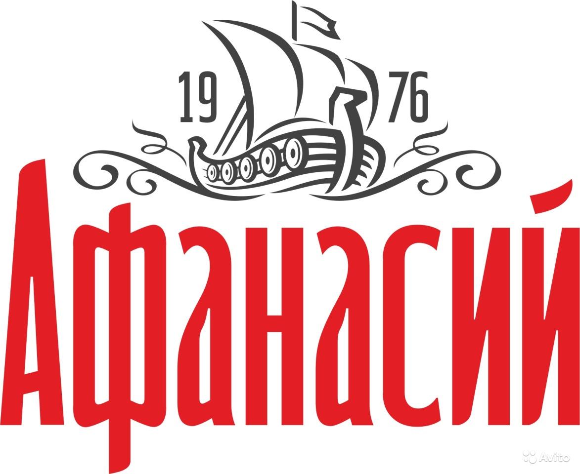 "ООО ""Частная пивоварня ""Афанасий"""