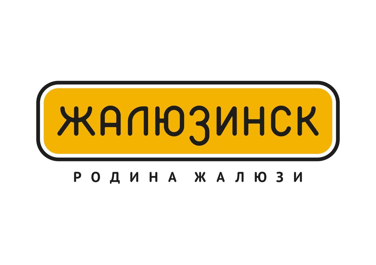 "ООО ""Жалюзи в Саратове"""