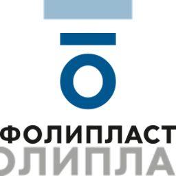 "ООО ""ТПК ФОЛИПЛАСТ"""