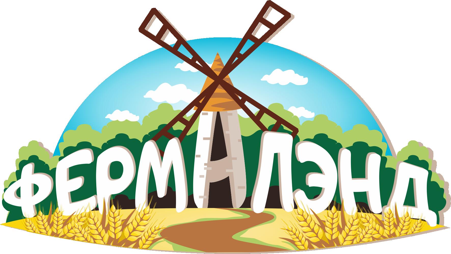 """ООО """"Фермалэнд"""""""