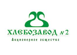 """АО """"Хлебозавод №2"""""""