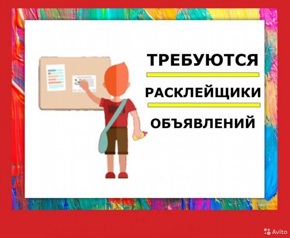 ИП Цыганок В.А
