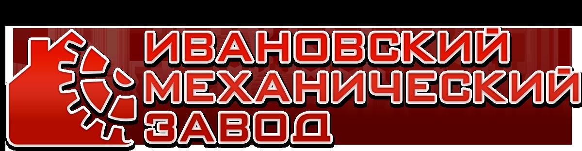 """ООО """"НПО Звезда"""""""