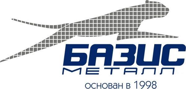 """ООО """" Базис-Металл"""""""