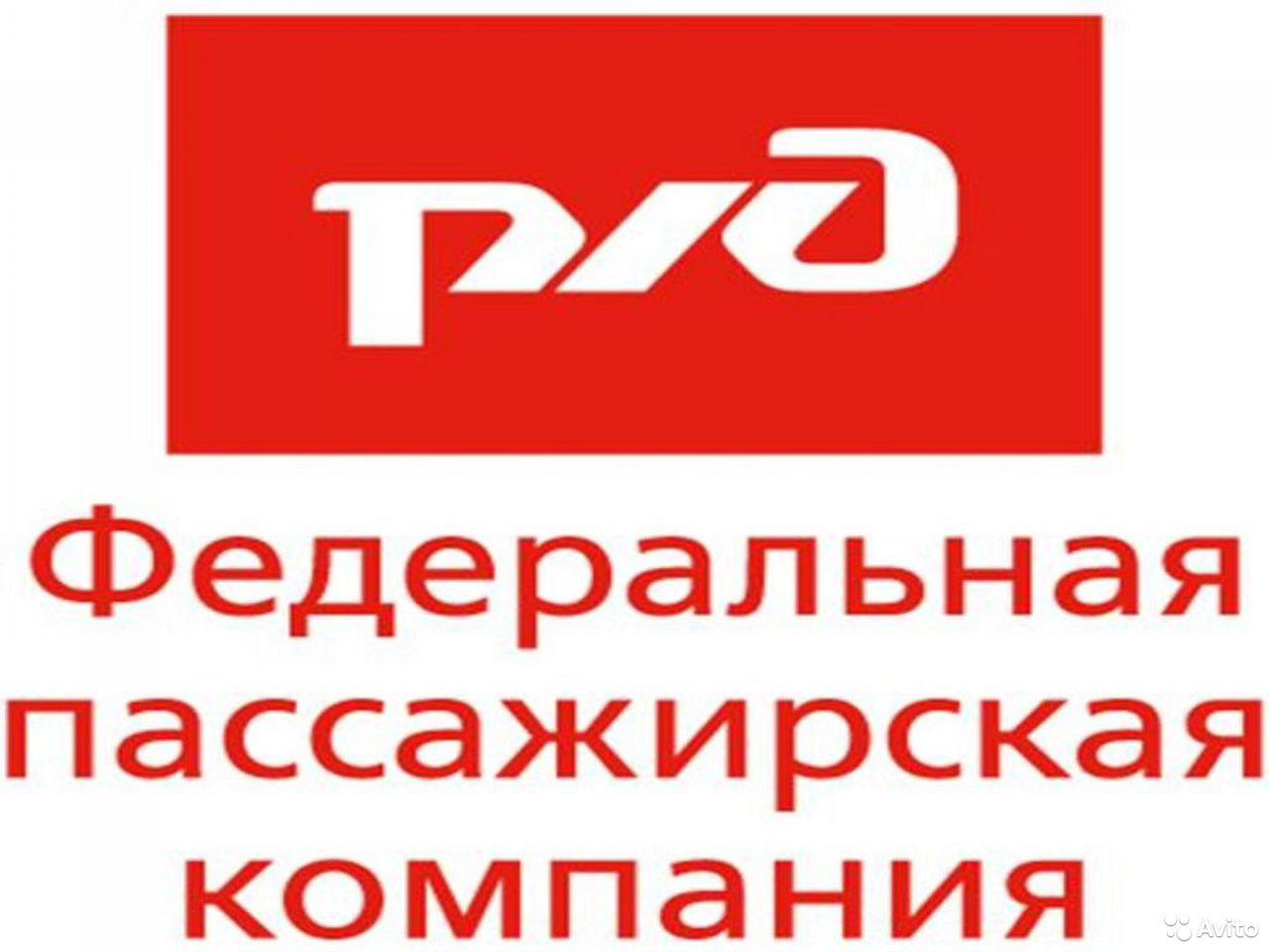 """Московский филиал АО """"ФПК"""""""