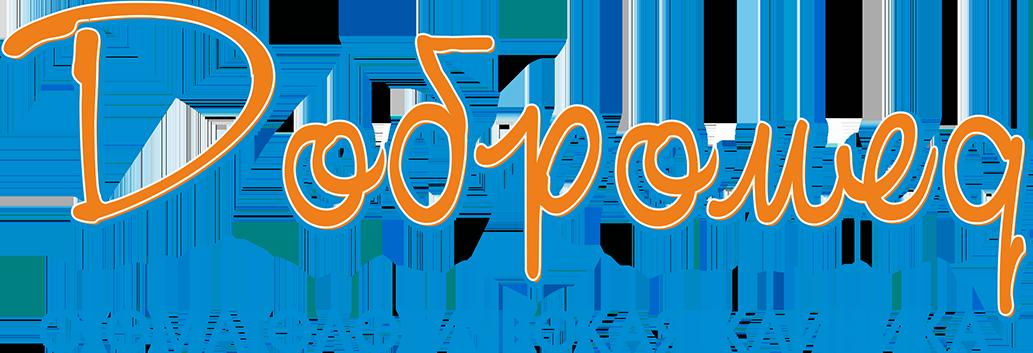 """ООО """"Авторитет"""""""