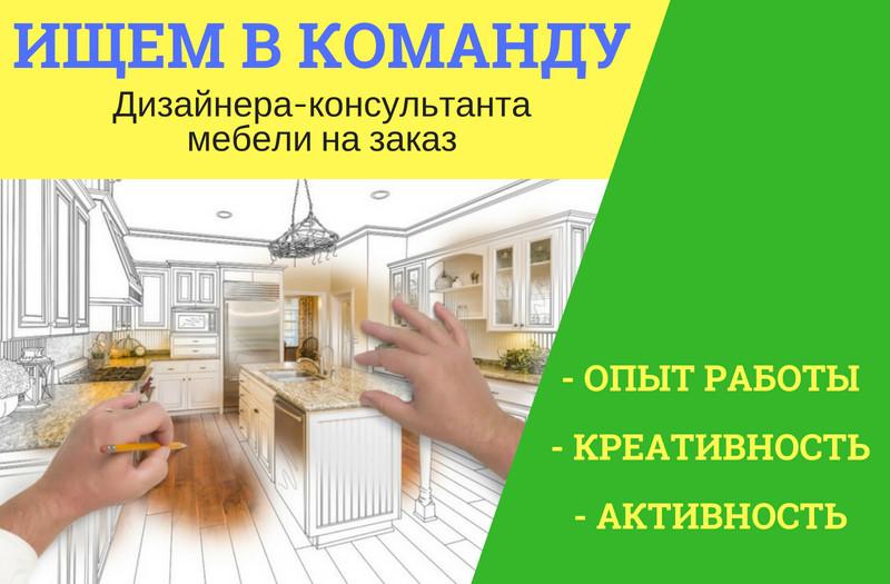 ИП Сапегин Владимир Владимирович