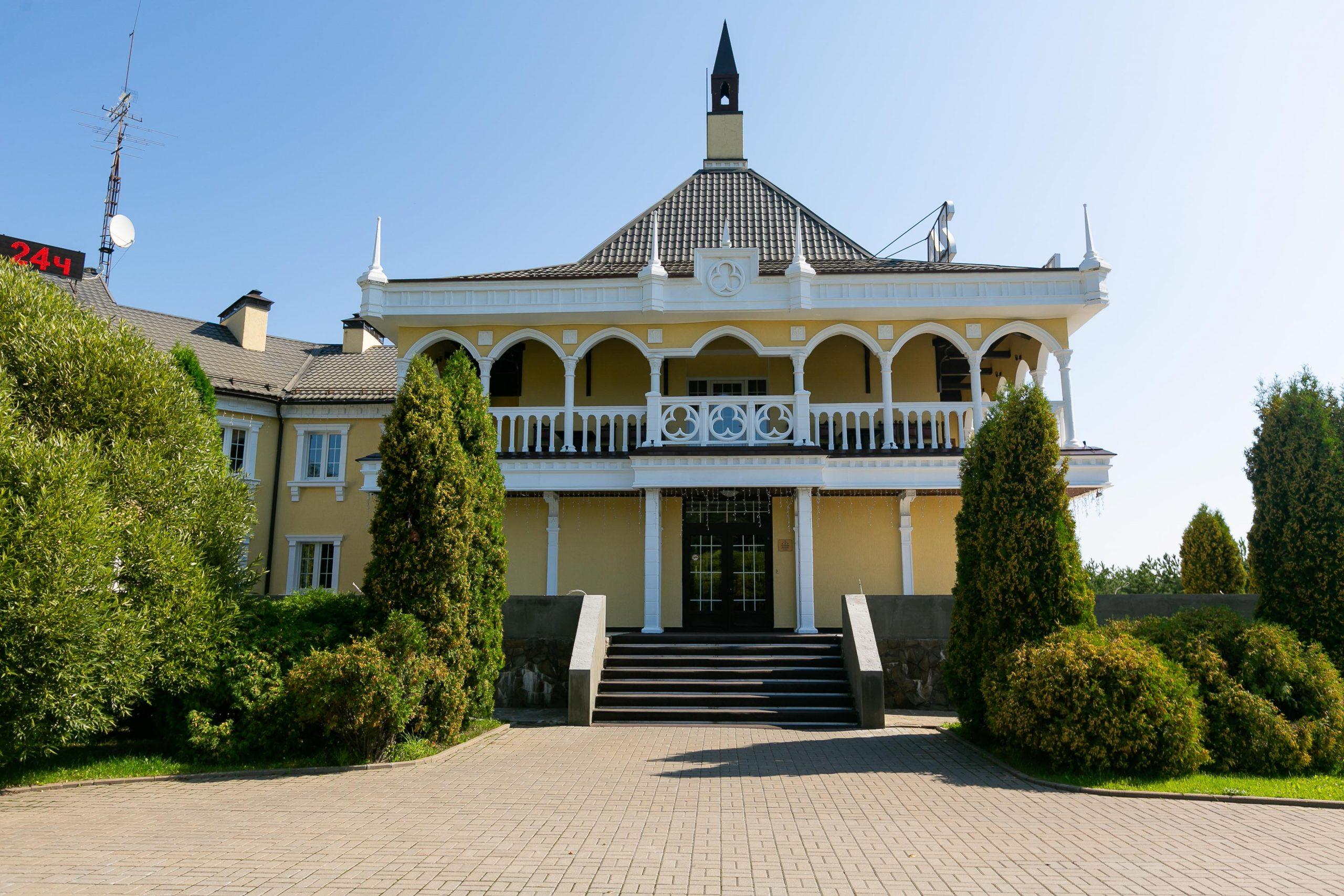 Голицын Клуб