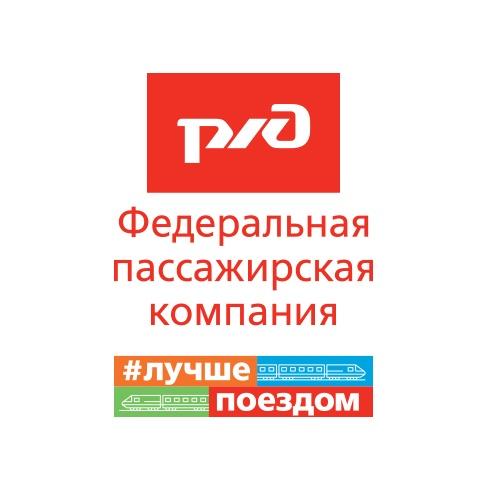 "АО ""ФПК"" Вагонный участок Ярославль"