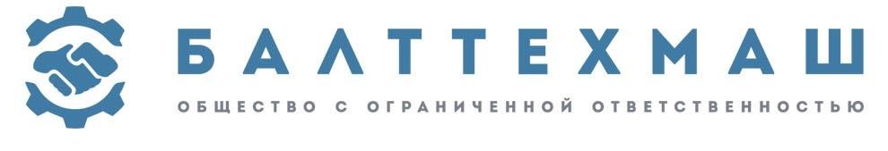 "ООО ""Балттехмаш"""