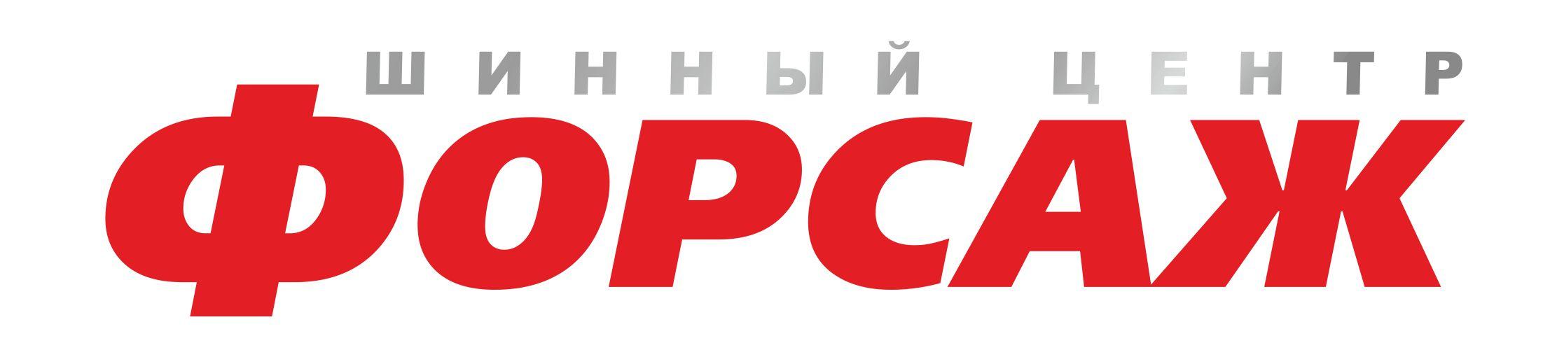 ООО Шинснаб