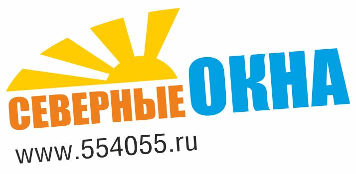 """ООО """"Производственная компания """"Северные окна"""""""