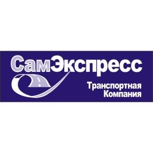"ООО ""СамЭкспресс"""