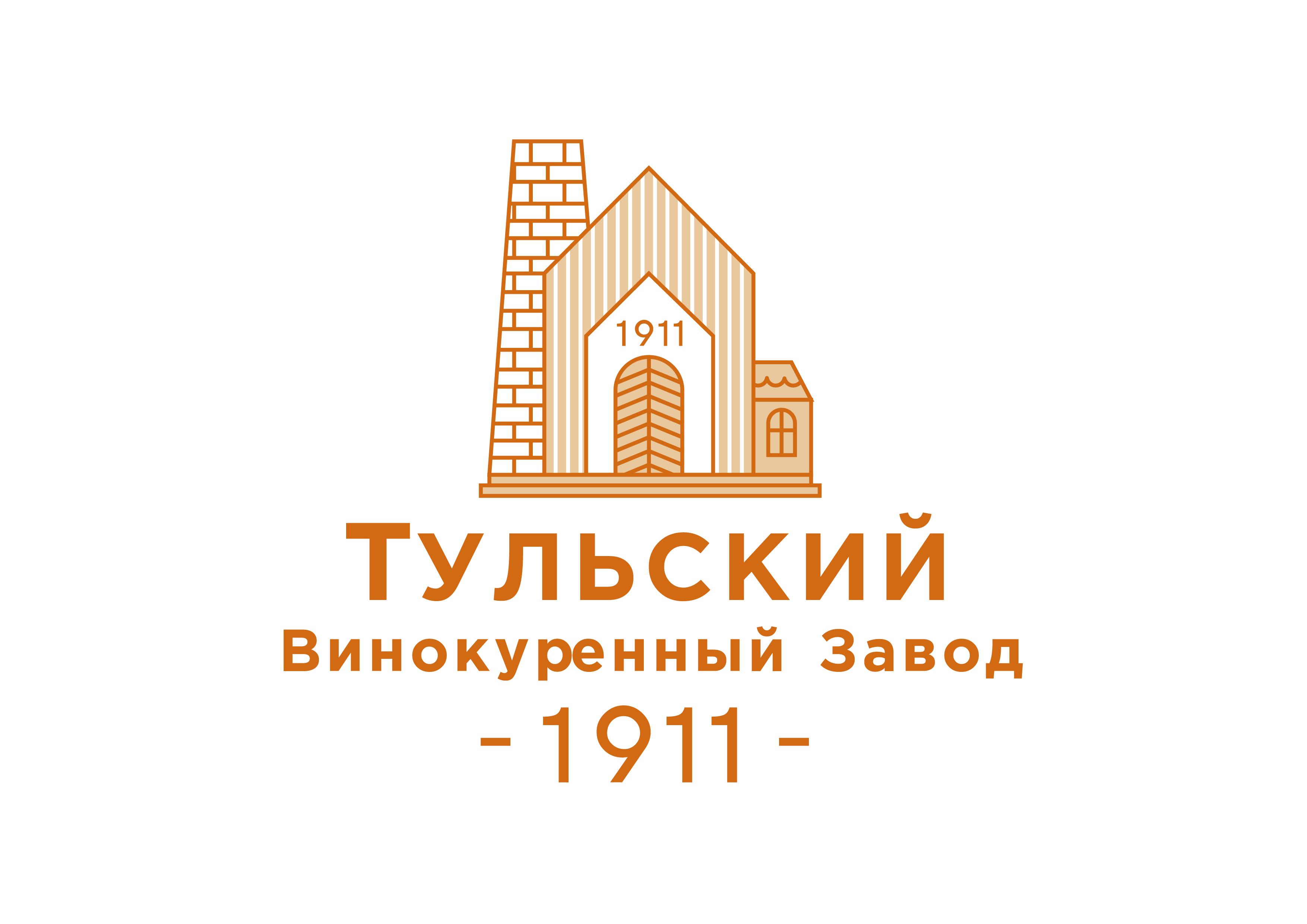 """ООО """"Тульский винокуренный завод 1911"""""""