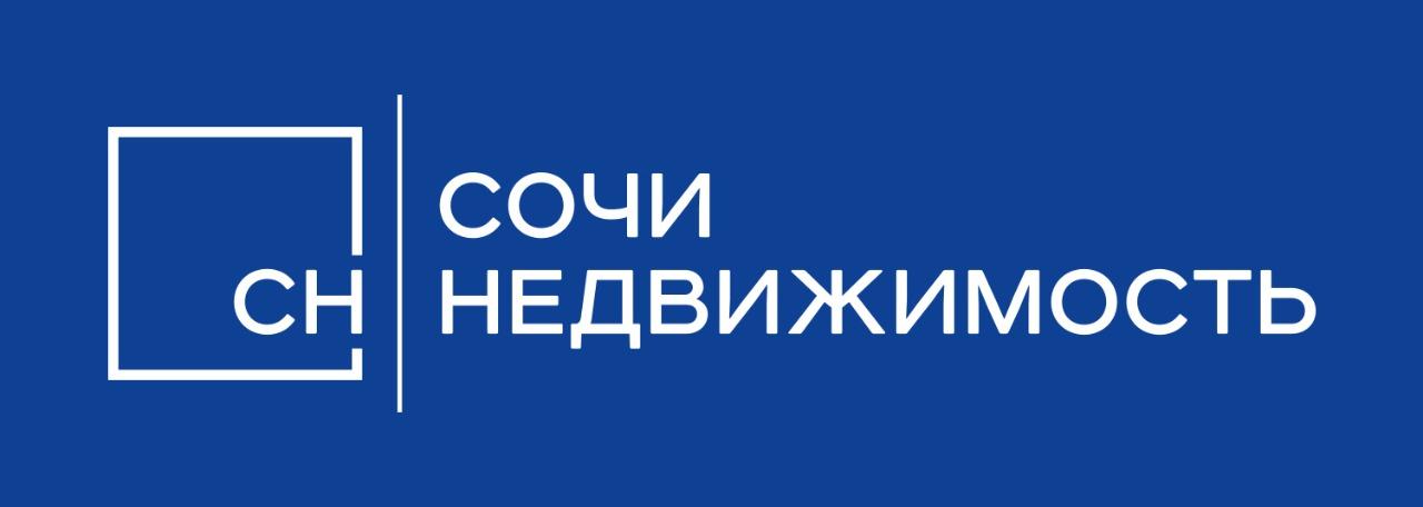 """ООО """"СОЧИ НЕДВИЖИМОСТЬ"""""""
