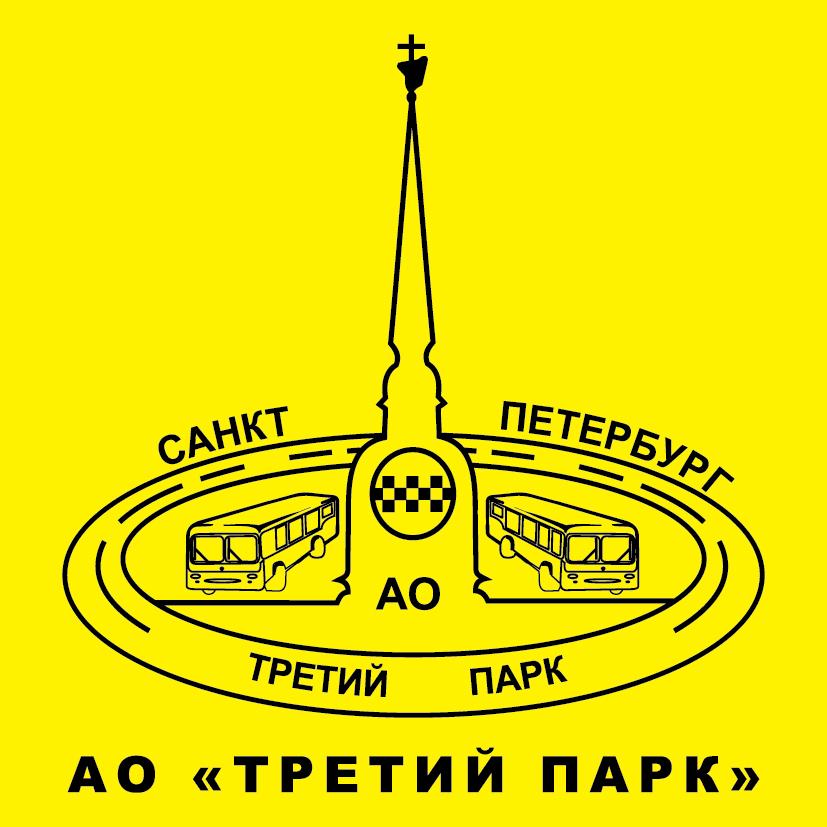 "АО ""Третий Парк"""