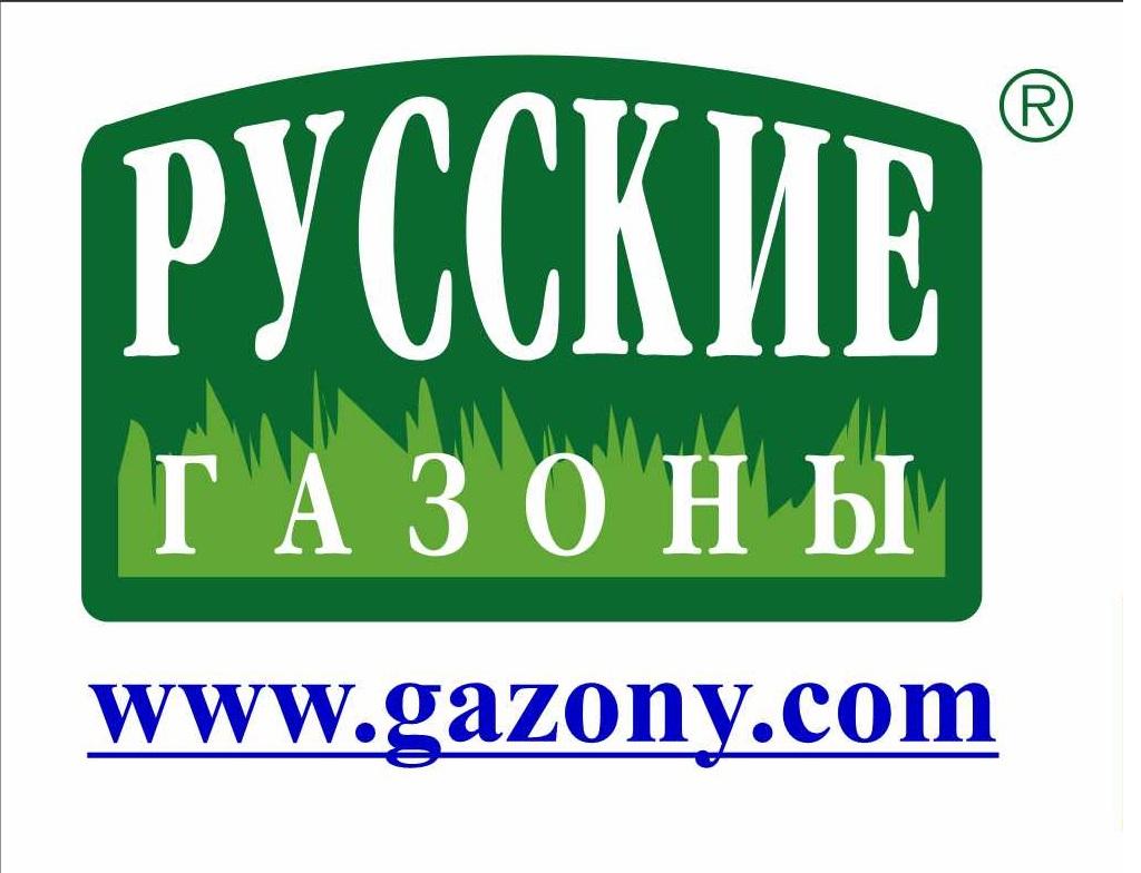 """ООО СХП """"Русские газоны"""""""