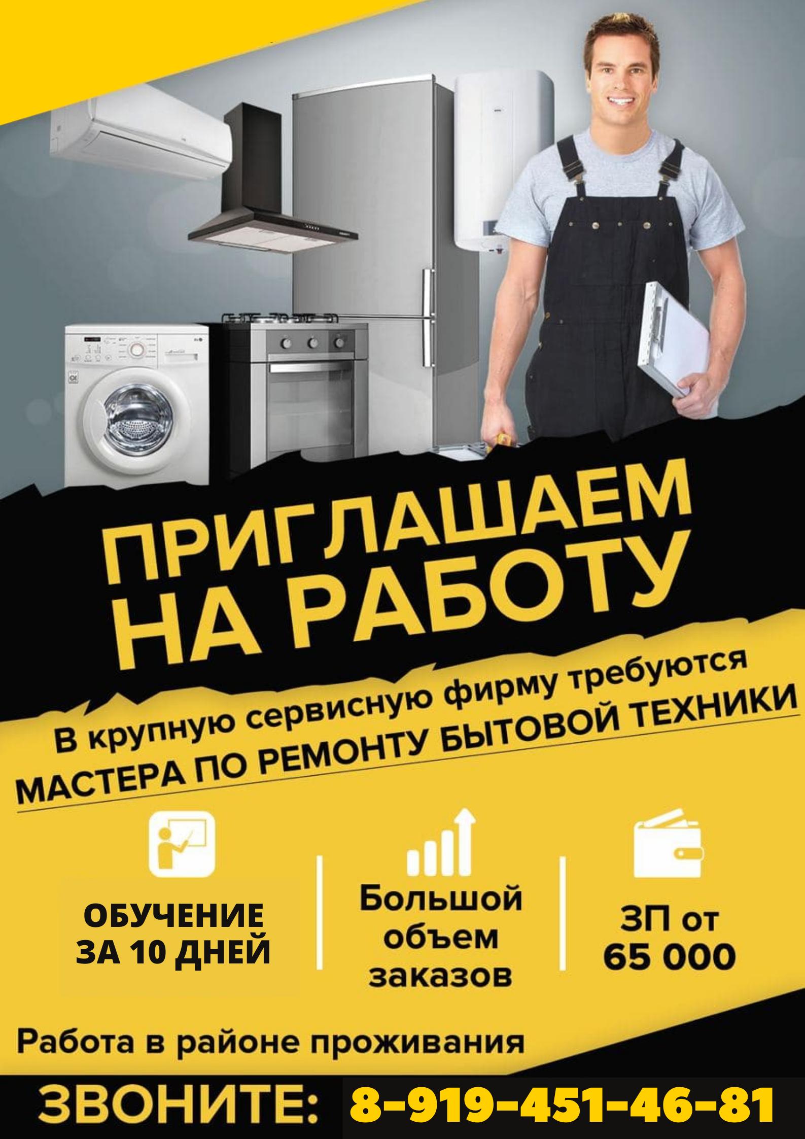 """ООО """" Альфа"""""""
