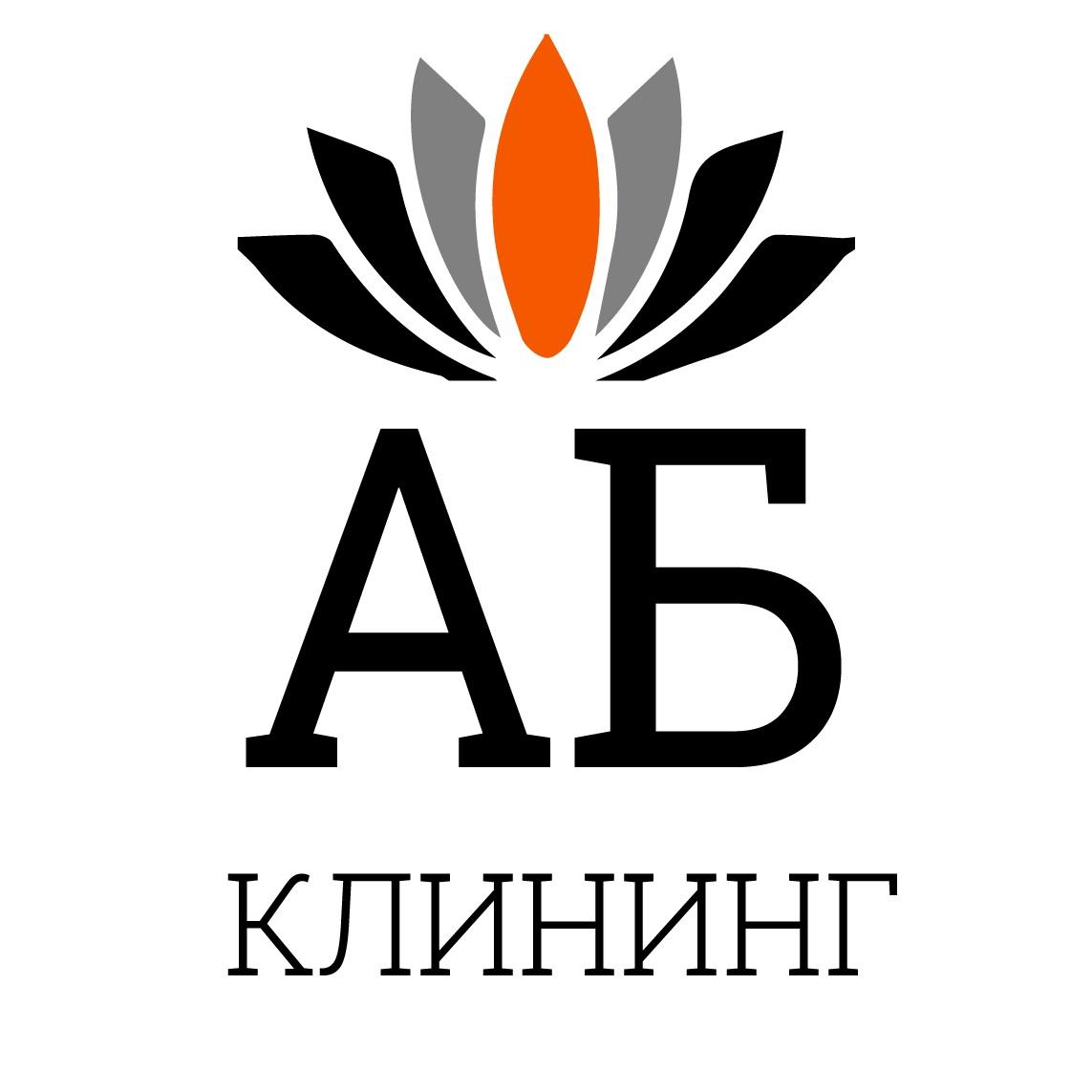 ИП Иванов Константин Вячеславович