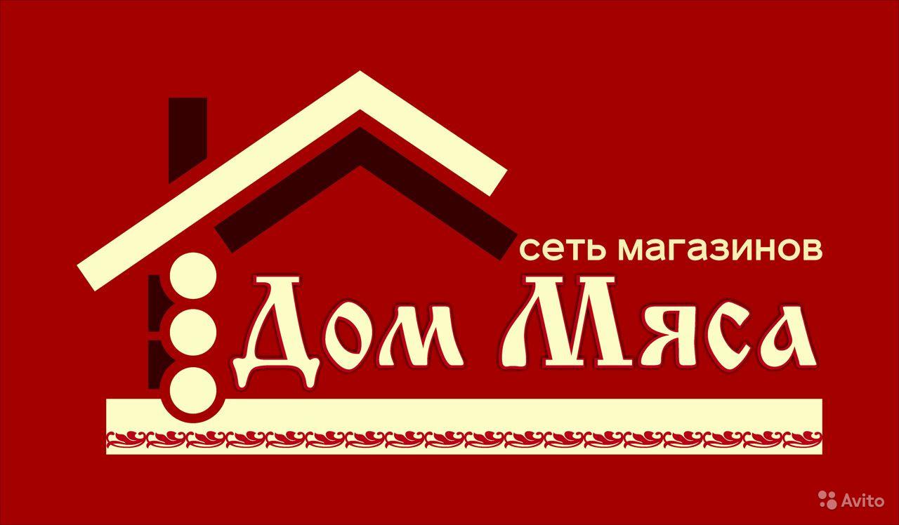 """ООО """"Мясничий"""""""