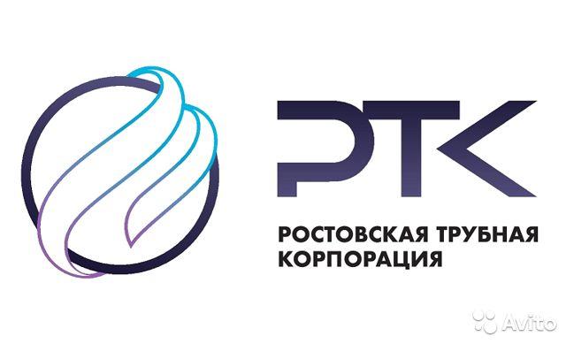 """ООО """"Ростовская трубная корпорация"""""""