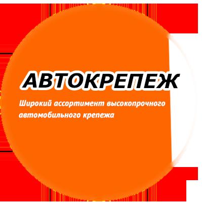 ИП Чаплыгина Елена Николаевна