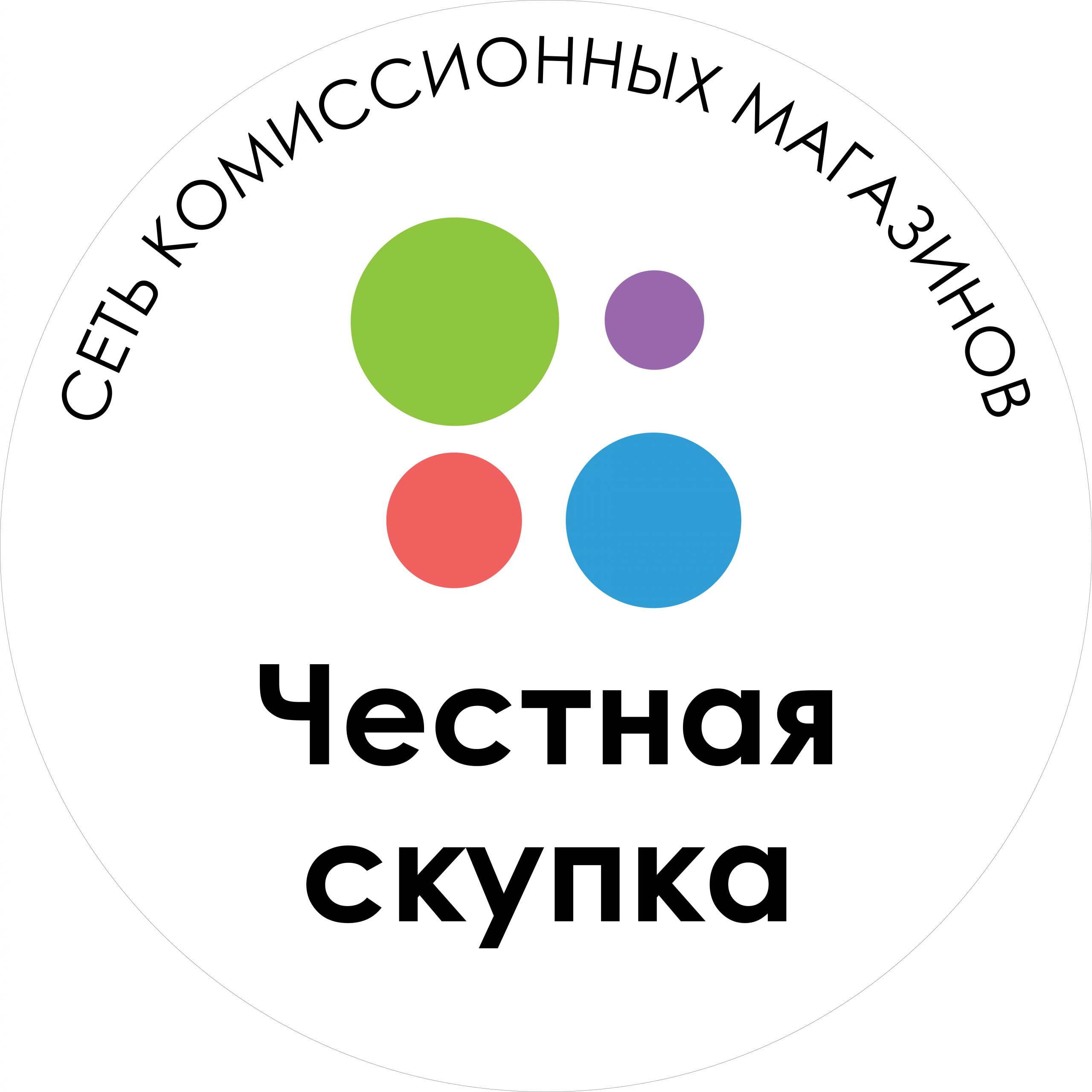 """ООО """"Константа"""""""