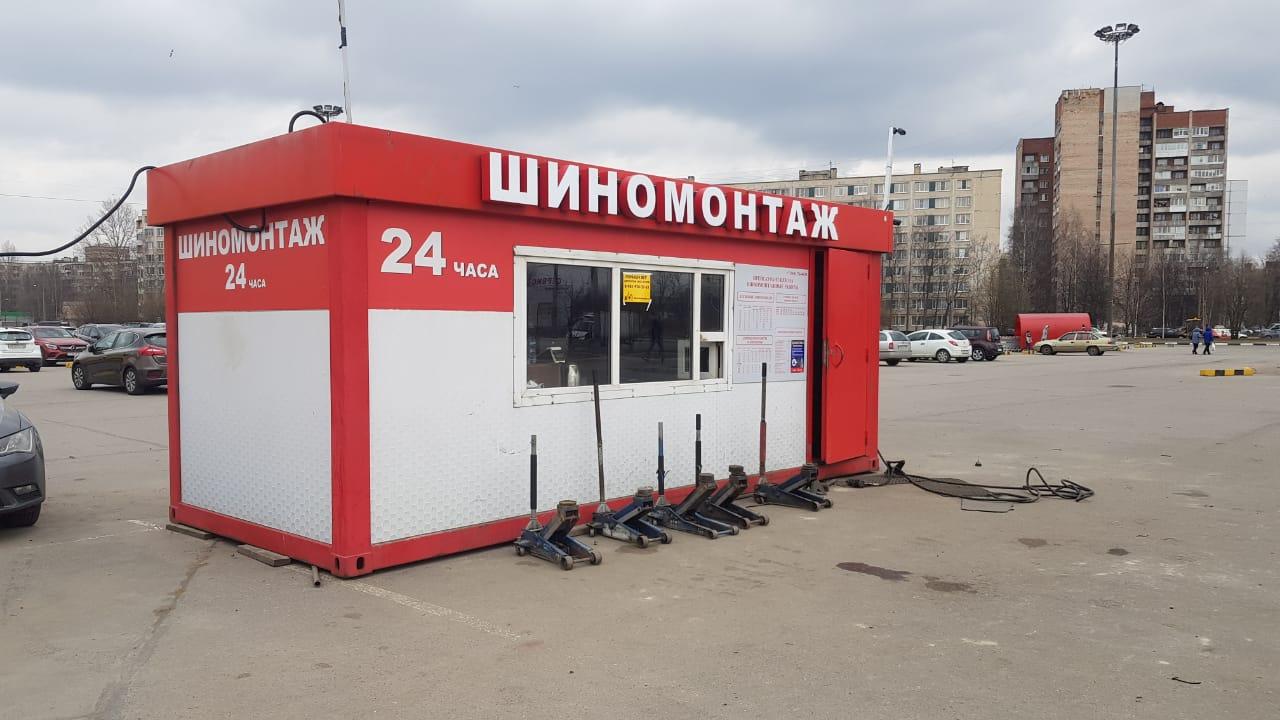 ИП Алексеев С.В