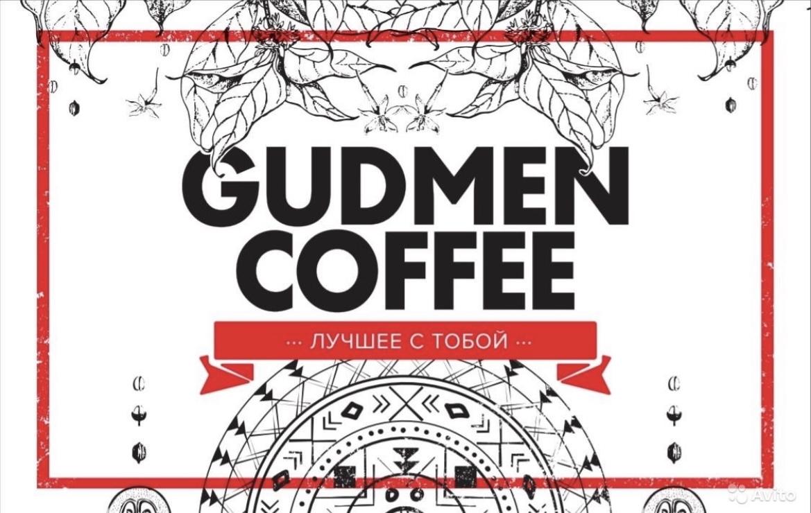 GudMen Coffee