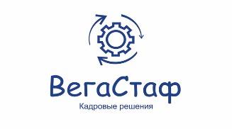 """ООО """"ВегаСтаф"""""""