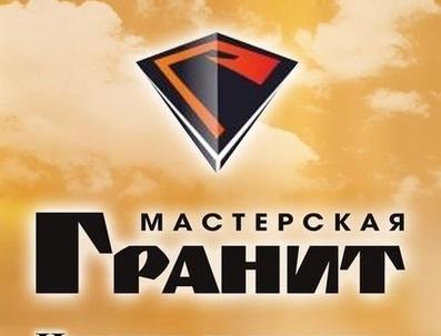 ИП Абрамов В.Е.