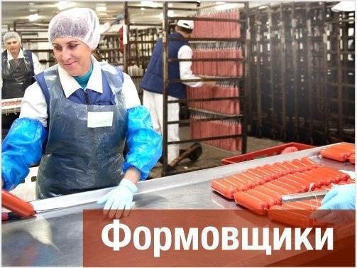 """ООО """"Персонал-Консалтинг Плюс"""""""