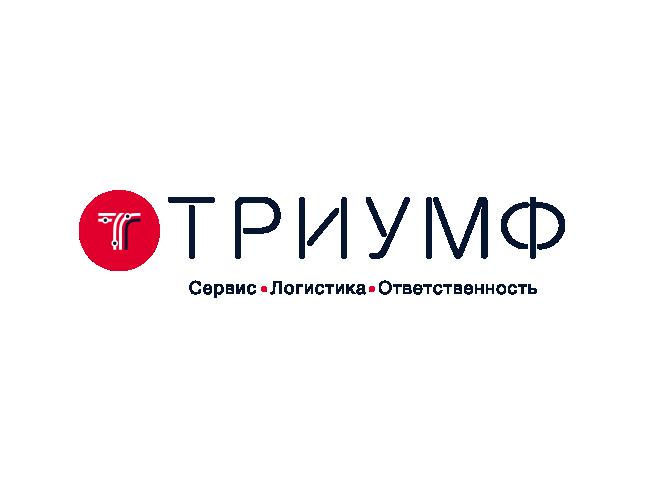 "ООО ""Триумф"""