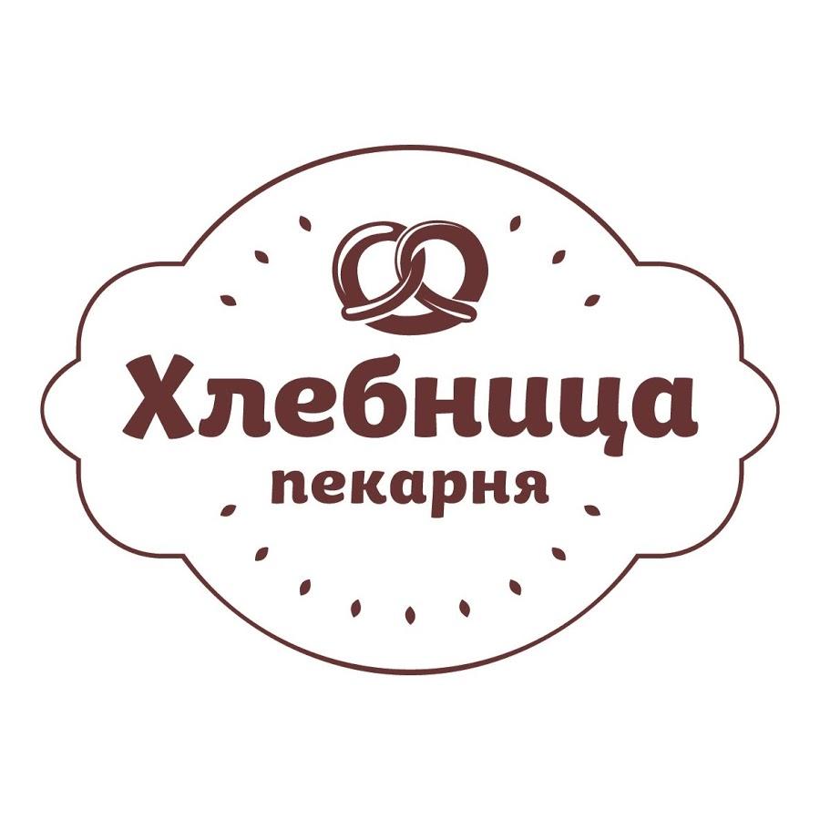"""Пекарня """"Хлебница"""""""