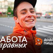 """ООО """"Пиццерия Иваново-1"""""""
